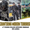 Young Police Officers' Seminar (YPOS)